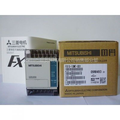 供应国产三菱PLCFX1S-10MR-001