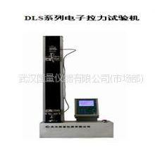 供应单臂试验机|单臂式拉力机|DLS系列试验机|拉力机|材料试验机|拉力测试仪