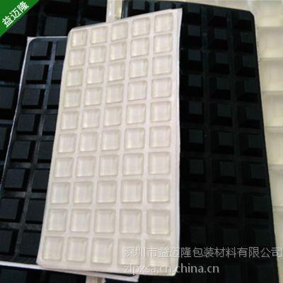 3M自粘胶垫防滑脚垫耐磨防刮花五金家具ABS塑料防撞止滑硅橡胶垫