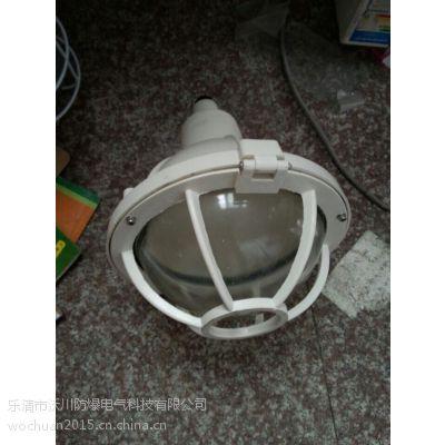 生产商供应 BRE防爆免维护LED节能灯 来图来样制造