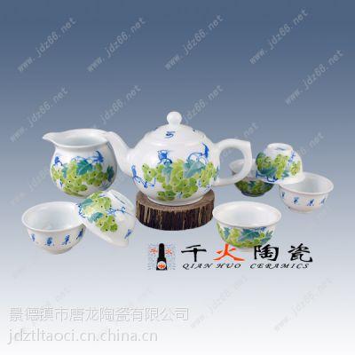 茶具厂家批发 千火陶瓷特价茶具 茶具套装价格