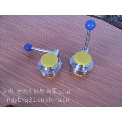 郑州304材质卫生级不锈钢阀门