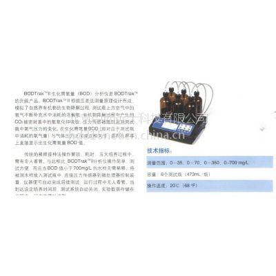 便携式BOD分析仪(哈希) 型号:HACH TRAKII