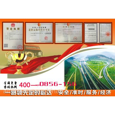 广州番禺到贵州遵义6米8高栏9米6货车13米挂车17米5平板车出租