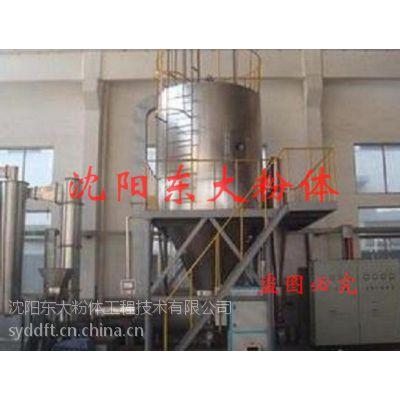 沈阳东大粉体出售PZG型硫酸钾干燥机可定制价格低