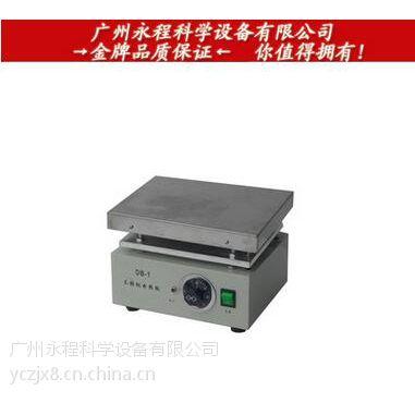 杰瑞尔 实验不锈钢电热板 250×200×100mm 调温加热板 DB-1