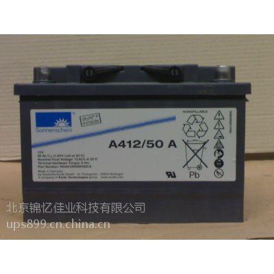 楚雄德国阳光铅酸蓄电池代理商S312/80中国区总代理