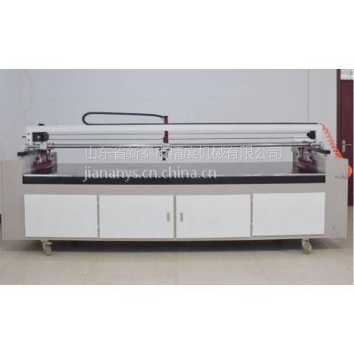 经济实用性多功能对联印刷机 金粉对联印刷机 防手写印刷机