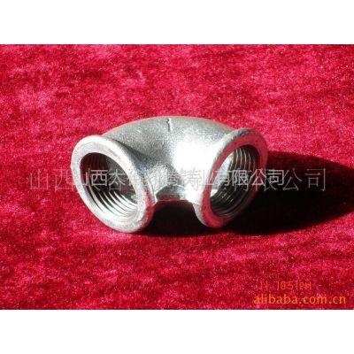 长期供应玛钢管件-弯头  外丝   管箍