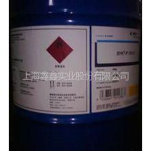 供应德国分散剂BYK-P104S