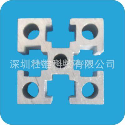 深圳厂家供应40*40U型槽铝型材 船舶铝型材