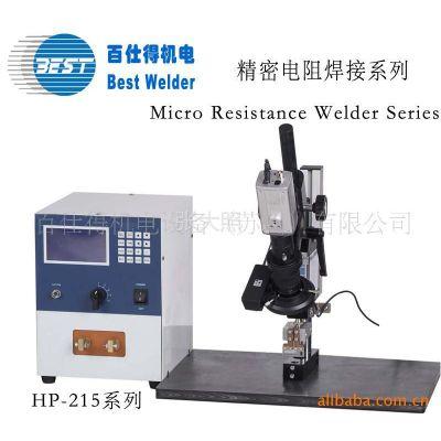供应百仕得热压焊机温度控制精细稳定性佳替代AVIO 小型焊机 压焊机