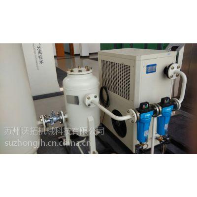 供应制氮机维修厂家