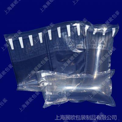 供应连体气柱 气柱袋 充气袋 气柱卷 气泡卷 可撕拉填充袋 定制 上海