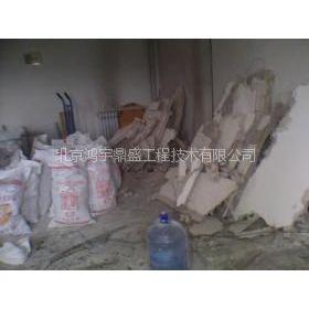 供应北京专业室内拆除68683271
