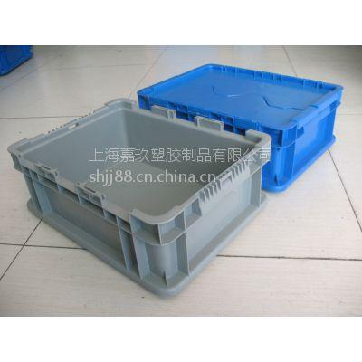 供应上海汽车行业欧标塑料周转箱