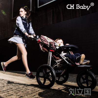 chbaby探路者婴儿推车三轮充气宝宝推车坐躺折叠避震高景观婴儿车