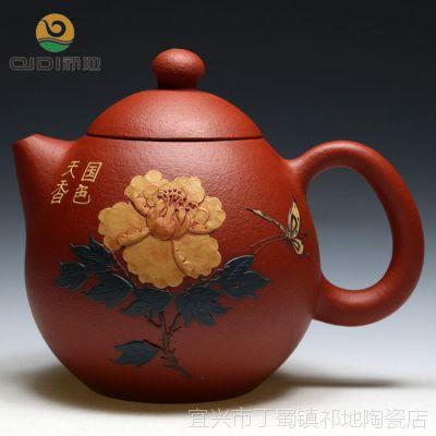 正品宜兴紫砂壶 名家全手工朱泥国色天香龙旦280cc 茶具礼品定制