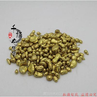 高纯度黄铜料 首饰加工初学耗材 铜首饰原料批发