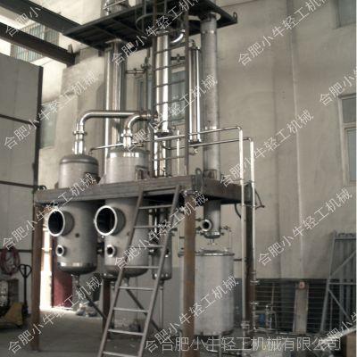 【专业定做】二效降膜蒸发器,二效降膜浓缩器,降膜式双效浓缩设备