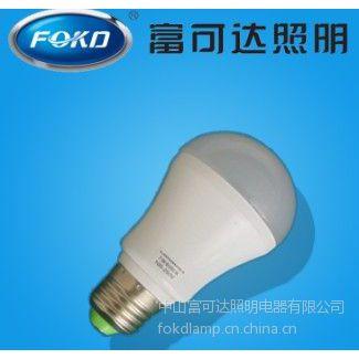 供应LED7W球泡灯,CCC喷白铝材球泡,LED5W灯泡