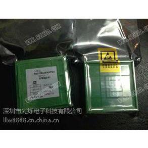 回收OTM1283A-C4收购驱动IC回收裸片