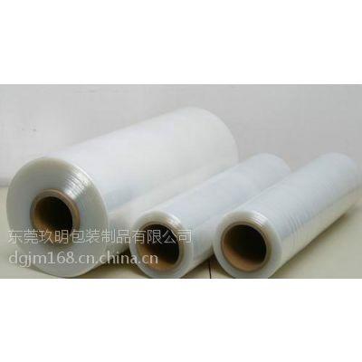 东莞玖明厂家直供拉伸膜,食品厂专用缠绕保鲜膜