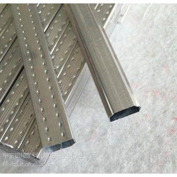 供应供应北京12A中空铝隔条价格中空铝条亮点