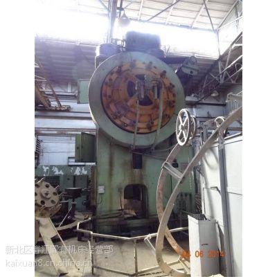 供应二手俄罗斯2500吨热模锻压力机一级传动KB8544