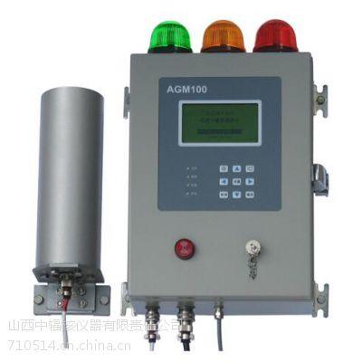 中国辐射防护研究院厂家直销AGM100 区域γ射线监测仪