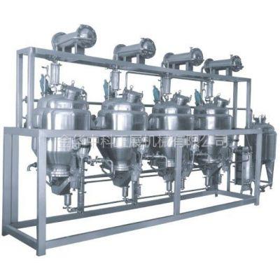 供应多功能逆流提取机组 醇提、水提、常压提取、真空提取、收挥发油