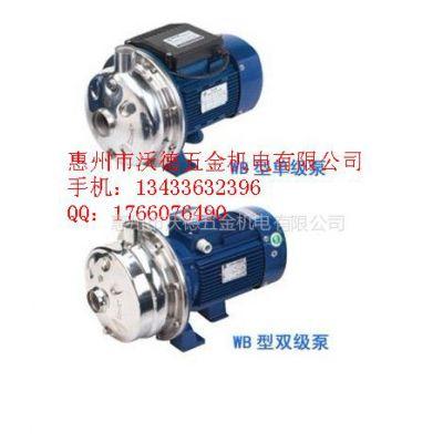 供应WB70/037D-B 不锈钢微型卧式离心泵 0.37KW