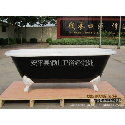 供应优质铸铁搪瓷制品 豪华古典铸铁浴缸1.2M-1.8M多尺寸 畅销欧美
