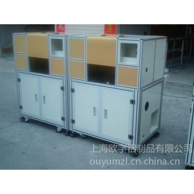 供应上海欧宇工业铝材挤压生产、铝制品深加工以及展示工作台设计制作OYU-8-4040系列厂家直销