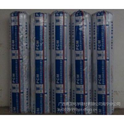 供应钦州防水材料SBS改性沥青防水卷材,钦州SBS防水卷材什么好