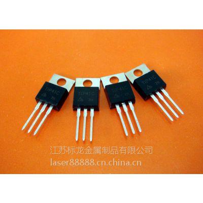 供应二极管三极管激光打标机打码机 激光打标机厂家直销
