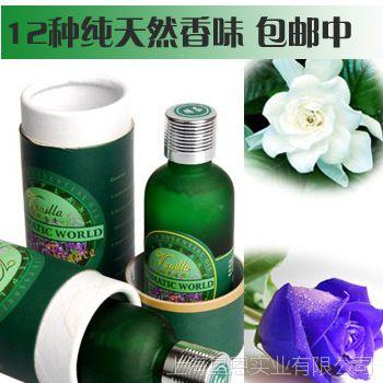 汽车香水补充液 车用香水 精油 香水 补充液 车载香水补充液