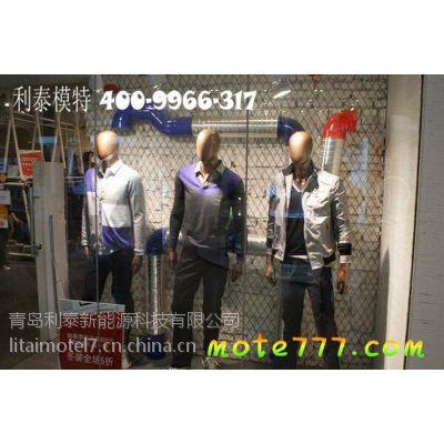 北京服装模特道具价格,利泰模特道具