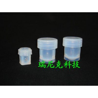 地质行业专用溶样罐