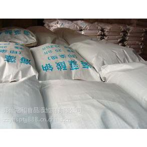 明月海藻酸钠厂家直销 食品级青岛明月海藻酸钠