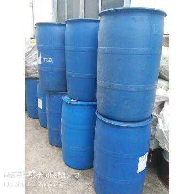 供应二手化工桶,铁桶,质优价廉