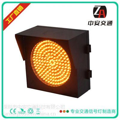 中安交通专业信号灯厂家高速公路雾灯