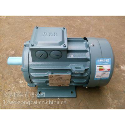 原装正品ABB电机M2BAX180MLB4 0.37KW 4级 可装变频器加独立风扇