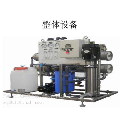江大联盛海水淡化设备厂家直销品质保证
