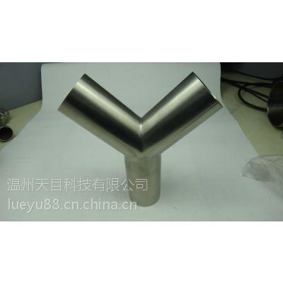曲靖,焊接三通|信誉保证 |化工 略宇 不锈钢等径三通
