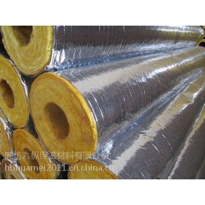 九纵铝箔玻璃棉管 厂家深加工 多用途保温材料