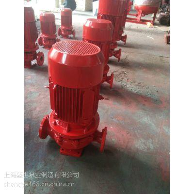 哪里有生产XBD14/45-HY立式单级消防泵,消火栓泵安装图集、喷淋泵是什么泵