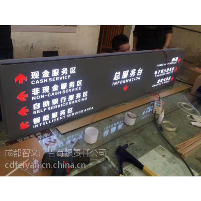 供应农信银行吊饰灯箱 发光灯箱 分区指示标牌 广告指引灯箱