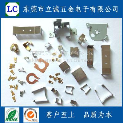 五金冲压件黄铜端子变压器铁夹铜铁铝不锈钢材质,模具精密尺寸准确,依客户来图来样生产定制。