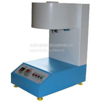 供应热塑性塑料熔融指数仪